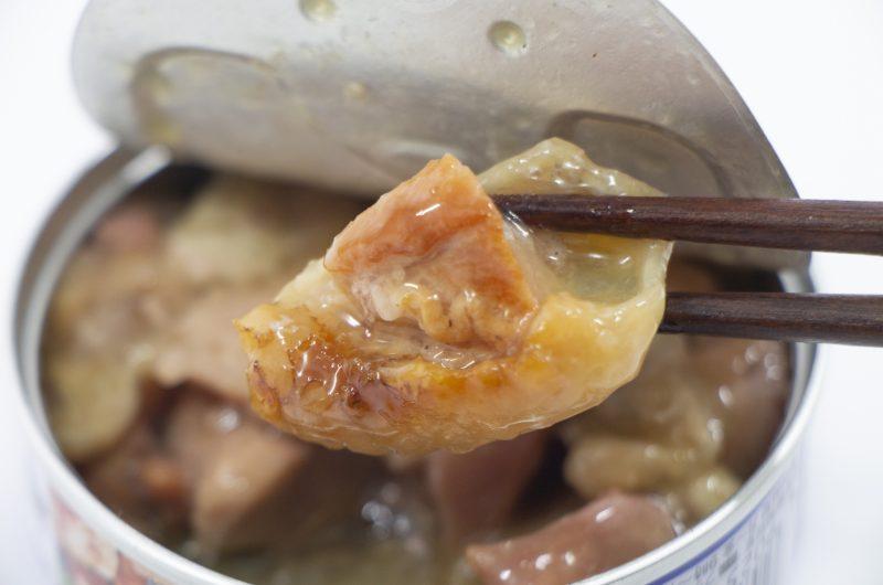 焼き鳥缶でチーズタッカルビのレシピ【家事ヤロウ】