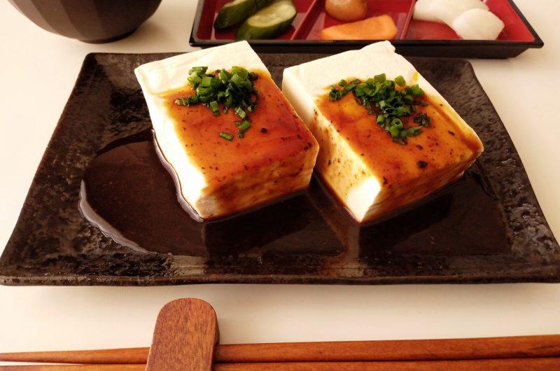 豆腐とじゃこの香り蒸しのレシピ【ヒルナンデス】