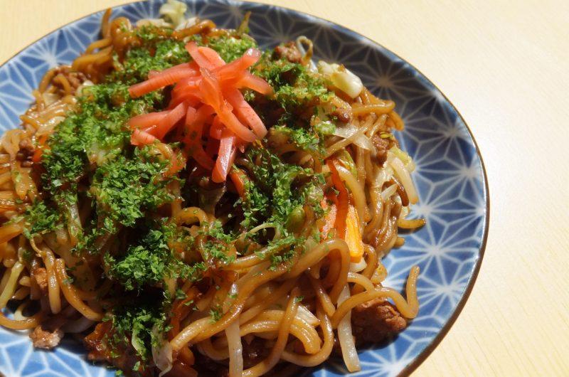 フレッシュトマトのドライカレー焼きそばのレシピ【ノンストップ】