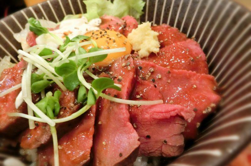 牛ねぎ丼のレシピ【ノンストップ】